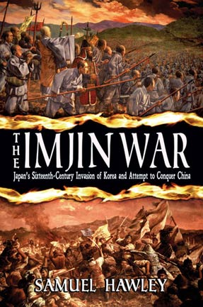 imjin war japanese invasion korea